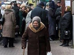 Украине нужно 400 лет на возврат советских вкладов