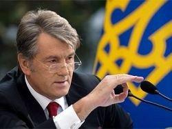 Ющенко отказался подписывать бюджет 2009 года