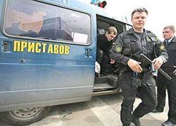 Судебных приставов обеспечат пистолетами-пулеметами
