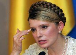 Тимошенко признала финансовый крах Украины