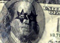 Не спешите хоронить доллар
