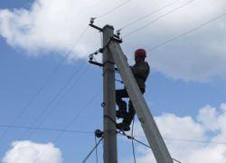 За что платит потребитель электроэнергии?