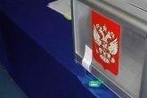 Узбеки выбирали депутатов МГД, голосуя по 62 раза