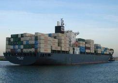 Немецкий корабль перевозил оружие по заказу Ирана