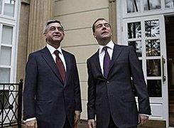 Армения развивает товарищеский оборот