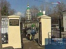 Ваганьковское кладбище закроют на похороны Япончика