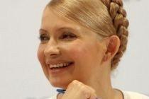 Юлия Тимошенко завела очень личный блог