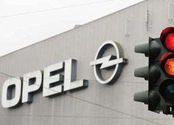 Правительство ФРГ предоставит госгарантии Opel