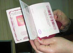 Штраф за потерю загранпаспорта могут снизить