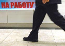 Безработица в России рекордно снизилась