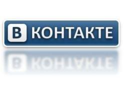 """Социальная сеть \""""В Контакте\"""" привлекает иностранцев"""