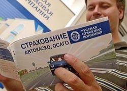 Водителям угрожают 775 тысяч незаконных полисов ОСАГО