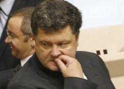 МИД Украины хочет изменить отношения с Россией