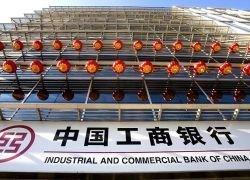 ВТБ и ВЭБ займут $1,7 млрд у китайских банков