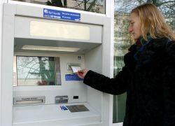 Комиссию банка за снятие денег укажут на чеке
