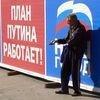 Думающим о судьбах России