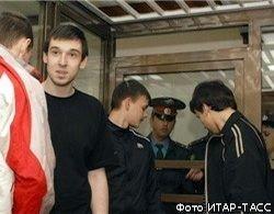 В Москве осуждена группа скинхедов