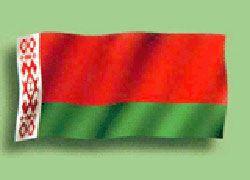 Шенген для белорусов