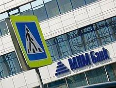 МДМ-банк воспользовался интересом западных инвесторов