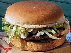 Британца обвинили в причинении ущерба двум гамбургерам