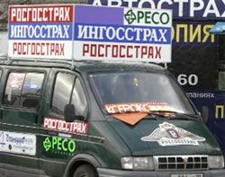 """Автовладельцев хотят лишить \""""альтернативы\"""" по ОСАГО"""