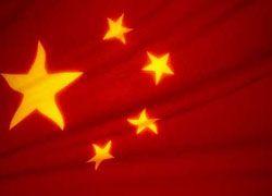 Пекин готовит плацдарм для завоевания Центральной Азии