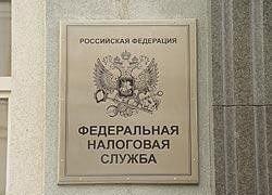 Не прошедшие перерегистрацию ООО из реестра не уберут