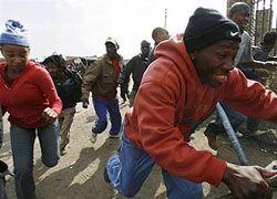 В ЮАР вспыхнули массовые беспорядки