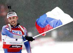 Российские биатлонисты лечились допингом