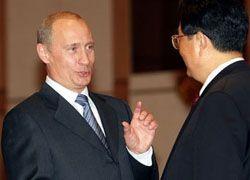 Путин предложил координировать медслужбы стран ШОС