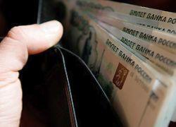 Россияне отдали предпочтение рублю