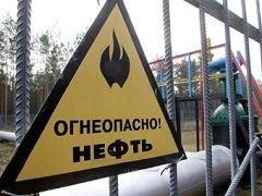 """Украина остановила работу нефтепровода \""""Дружба\"""""""