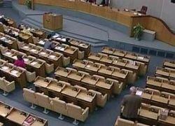 Оппозиция отказалась возвращаться в Госдуму