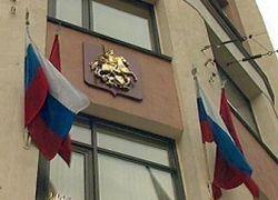 Оглашены окончательные итоги выборов в Мосгордуму