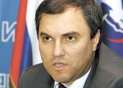 Единая Россия упрекнула оппозиционные партии в слабости