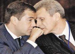 Медведев создал комиссию по совершенствованию ЕГЭ