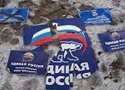 Оппозиция поставила Кремль перед выбором