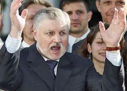 Миронов: Парламентская оппозиция не вернется в Госдуму