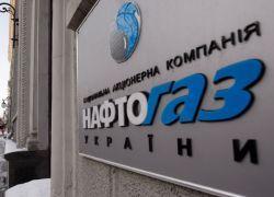 Украина в IV квартале закупит вдвое меньше газа