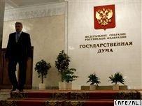 Кому на руку скандал в Госдуме?