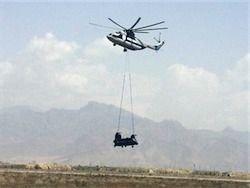 РФ эвакуировала сбитый в Афганистане вертолет США