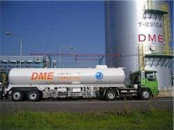 Япония готовится формировать рынок нового вида топлива