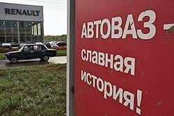 АвтоВАЗ спасет лишь увольнение 50 тысяч работников
