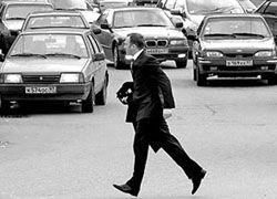 Водителей в России заставят полюбить пешехода