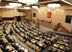 Справедливая Россия назвала условия возврата в Госдуму