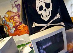 Пираты увели у программистов 53 млрд долларов