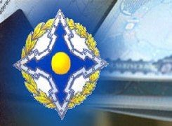 Спецслужбы ОДКБ выявили сайты по вербовке террористов