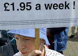 Великобритания останется без денег на выплату пенсий
