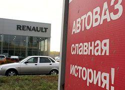 ВЭБ отказывается участвовать в капитализации АвтоВАЗа