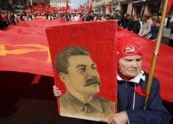 О сталинизме